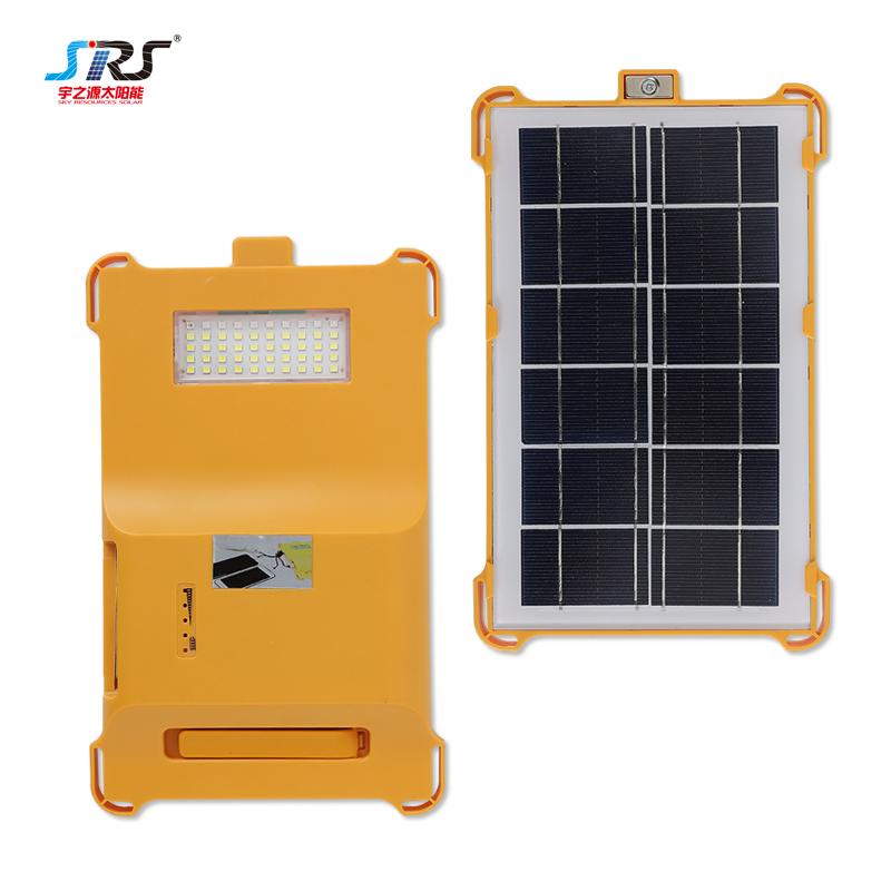 SRS High-quality solar panel flood lights home depot for business for village-1