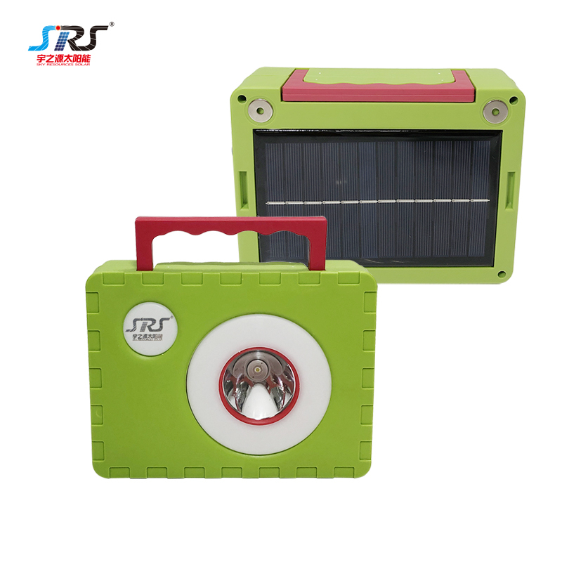 Multi-function Portable High Brightness Small Solar Power Flood Light YZY-PVY-021