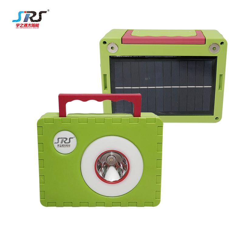 Multi-function Portable High Brightness Small Solar Power Flood Light YZY-PVY-021