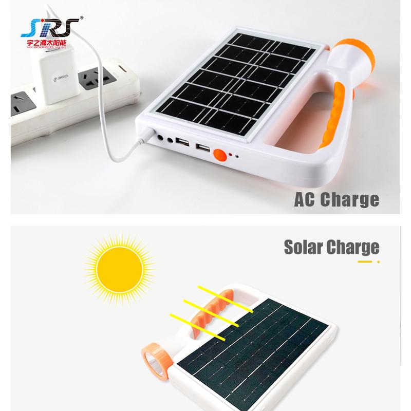 Multi-function Solar Portable Light Hight Brightness Solar Torch YZY-PVY-023