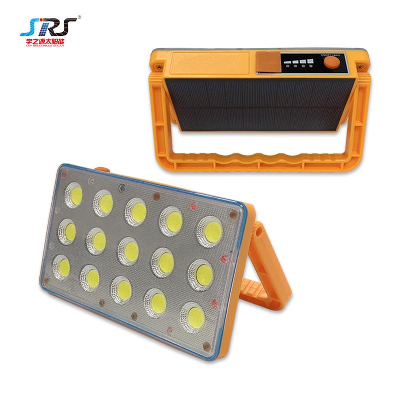 Small portable source high brightness solar power flood light YZY-PVY-025