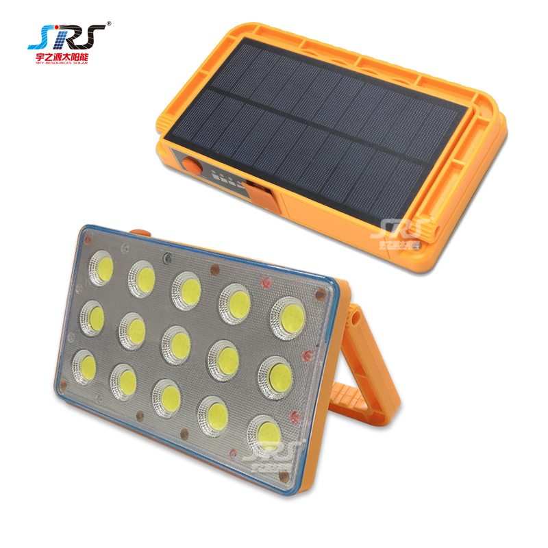 Big Capacitty 25000mAH Portable Battery High Brightness Solar Flood Light YZY-PVY-025