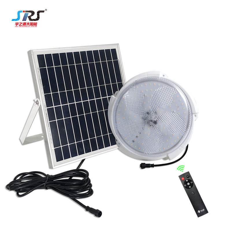 Remote Control Solar Powered Ceiling Lights150W 200w YZY-XD-012/013