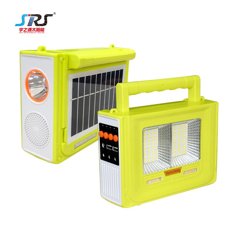 High Power 150w Multifunction Bluetooth Solar Portable Light YZY-PVY-028