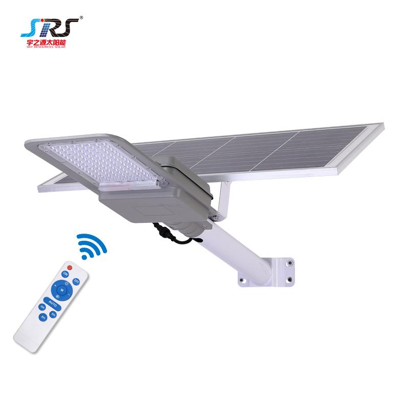 120W high brightness solar street light with remote control YZN-LL-804