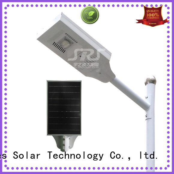 SRS high powered solar energy street lights manufacturers with remote for garden