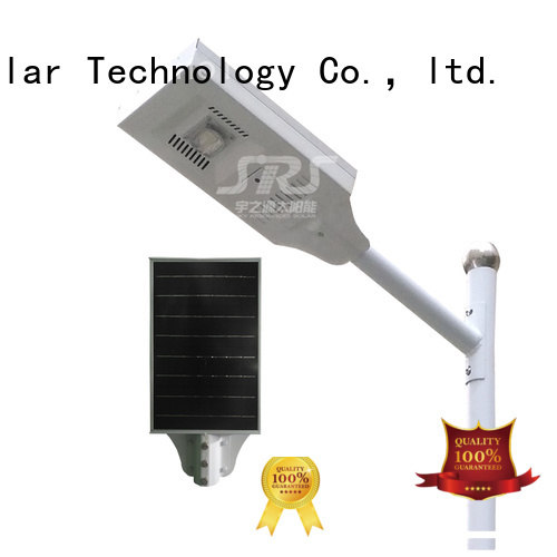 SRS smart remote control new solar lights on sale for school