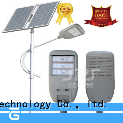 SRS outdoor solar powered street lights design for garden