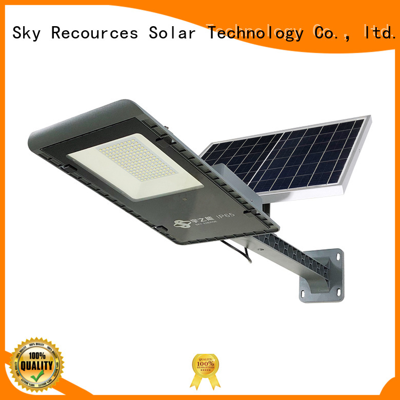 SRS solar street light with panel and battery configuration for garden