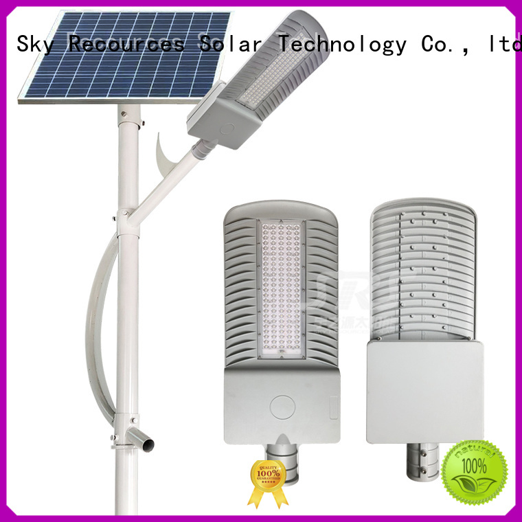 SRS outdoor solar street lamps supply for home