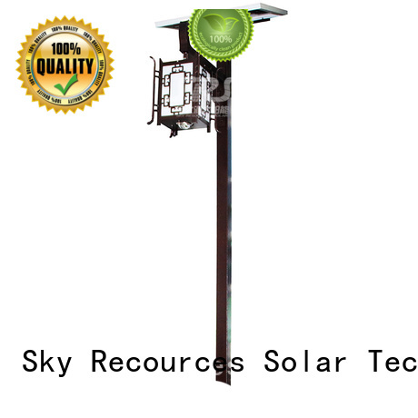 SRS outdoor solar garden lights uses for trees
