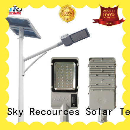 SRS semi solar road light price list for school