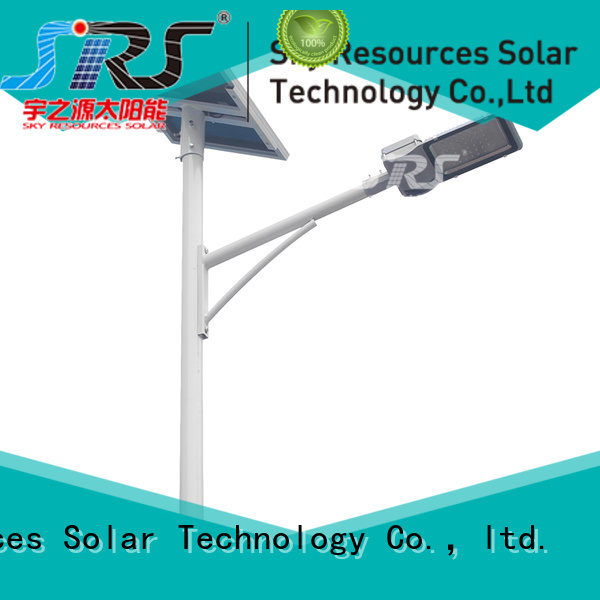 SRS semi-integrated solar street light with battery for garden