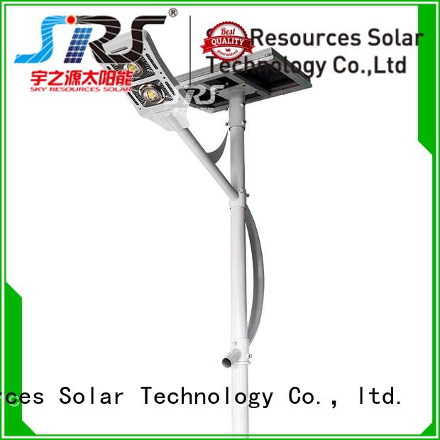 high power solar street light manufaturer for shed SRS