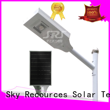 SRS solar street light model online deals for school