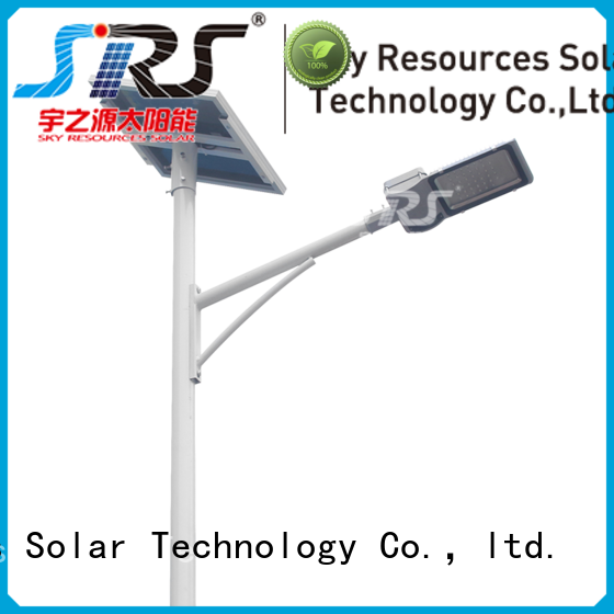 SRS bifacial solar street lantern price list for school