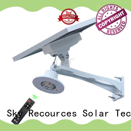 SRS solar street light with panel and battery price list for garden