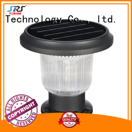 SRS cheap solar lights for yard system for pathway