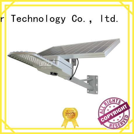 SRS semi-integrated solar street light price list for school