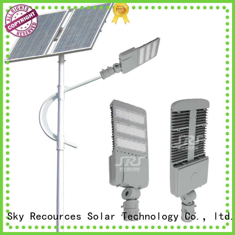SRS buy luminous solar street light supply for home