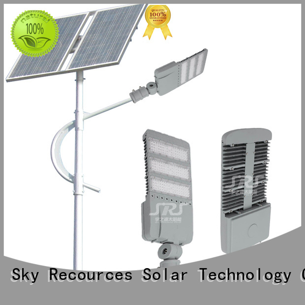 SRS buy cheap solar street light supply for shed