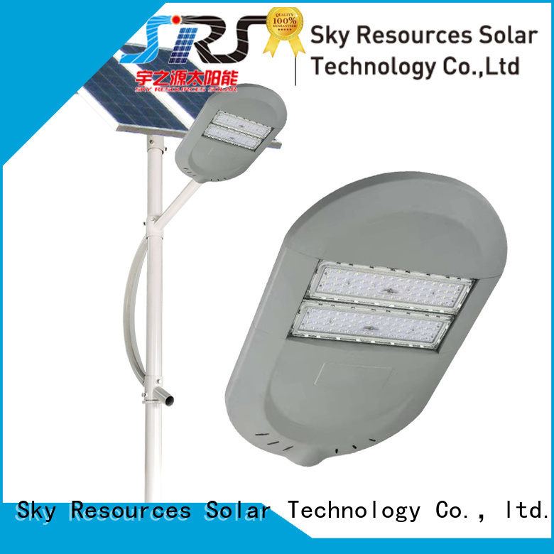 SRS integrated stand alone solar street light factory for outside
