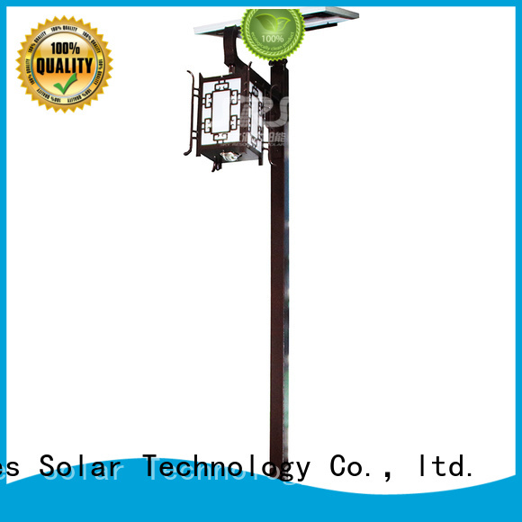 SRS solar panel yard lights make in China for shady areas