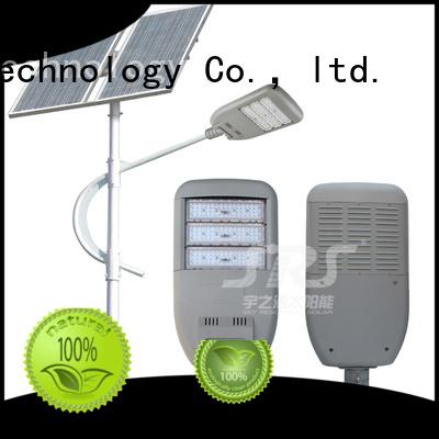 SRS solar street light maintenance manufaturer for outside