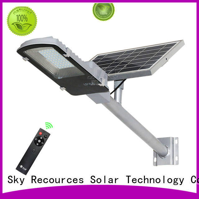 SRS solar road light price list for school