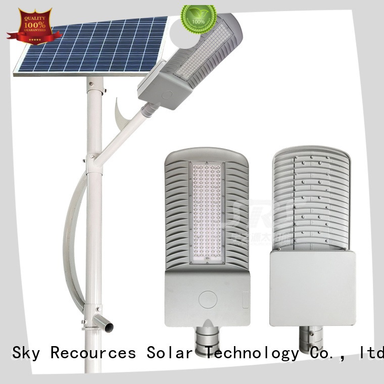 SRS solar street light suppliers factory for home