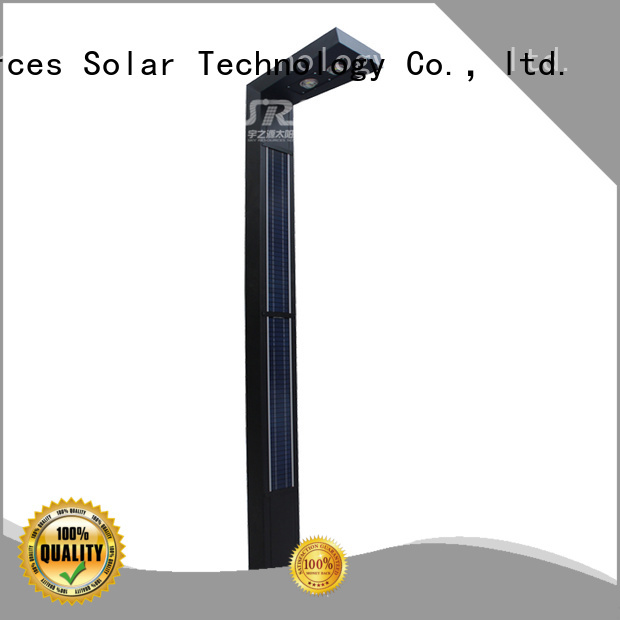 SRS integrating solar powered garden lights products for shady areas