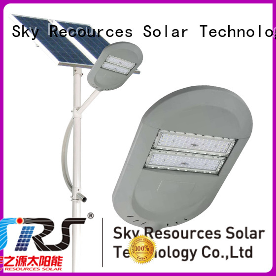 SRS integrated commercial solar powered street lights design for home