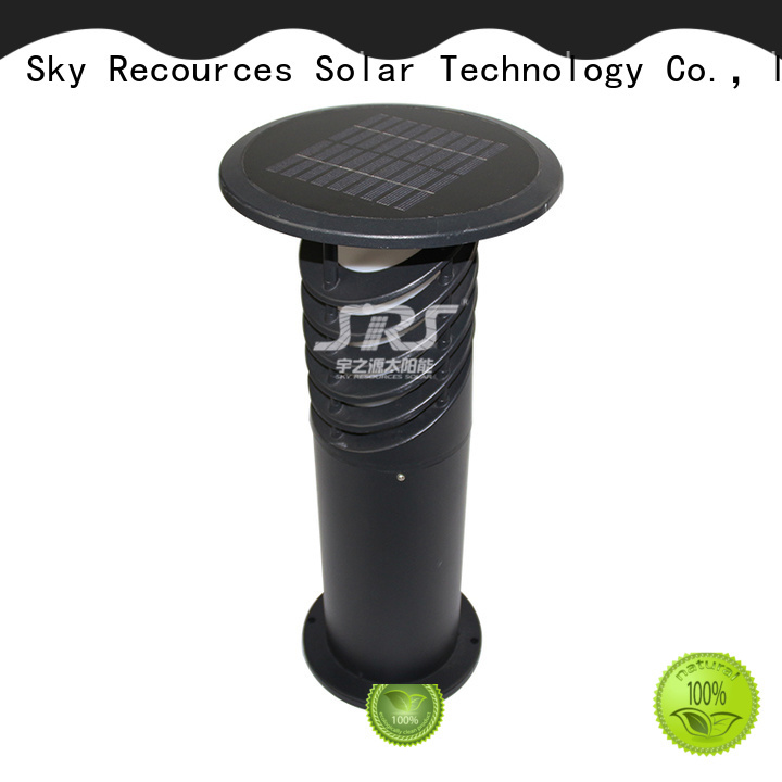 SRS best solar lights for yard working for trees