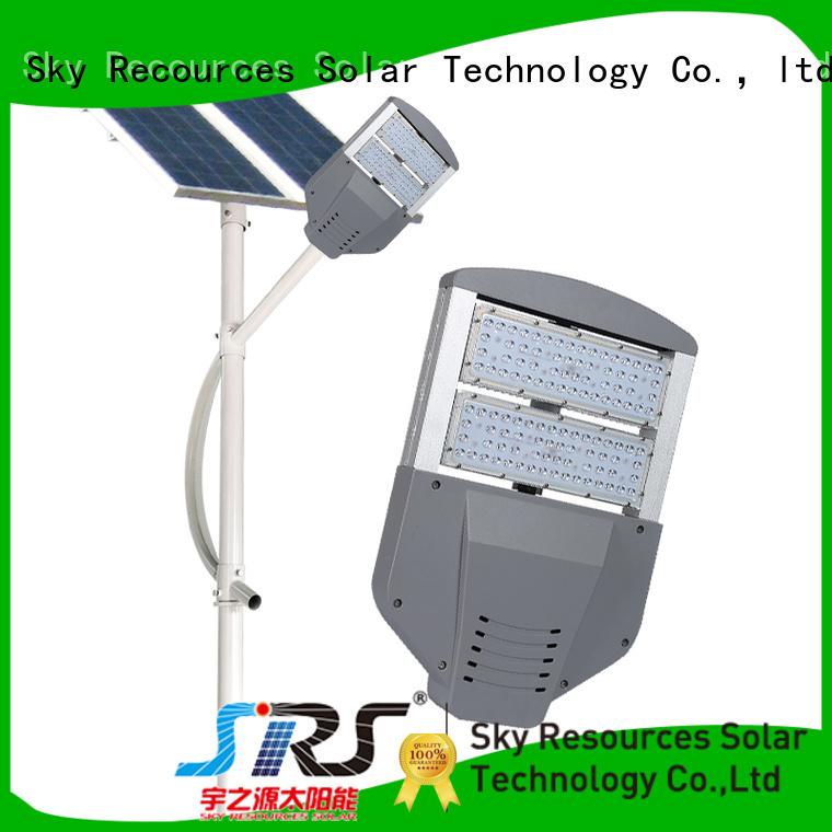 SRS cheap solar road lights manufaturer for home
