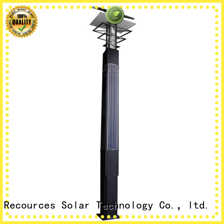 SRS solar powered yard lights online service for trees