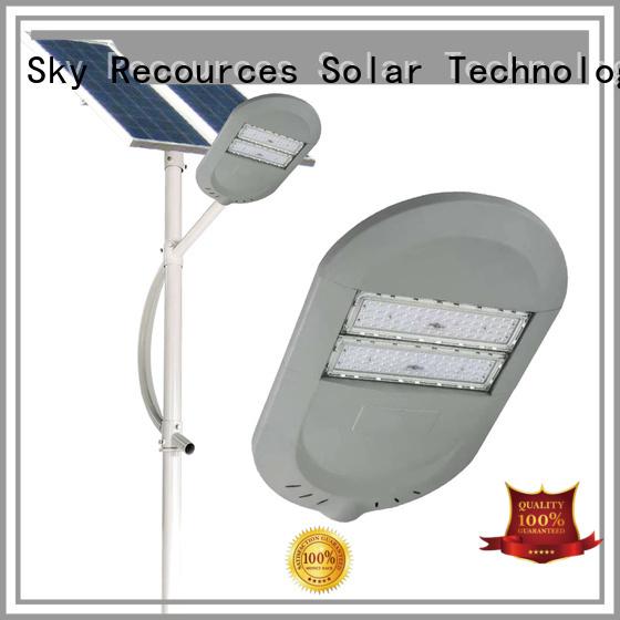 SRS cheap solar street light apply for home