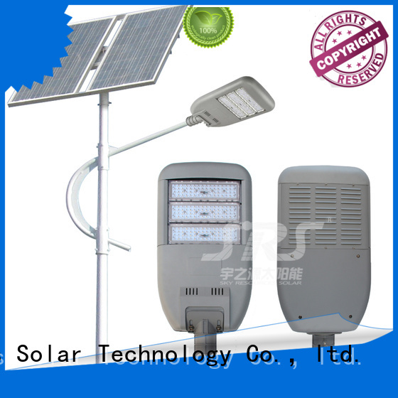 SRS separate solar street Iight supply for home
