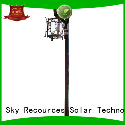 SRS high quality ultra bright solar garden lights export for trees