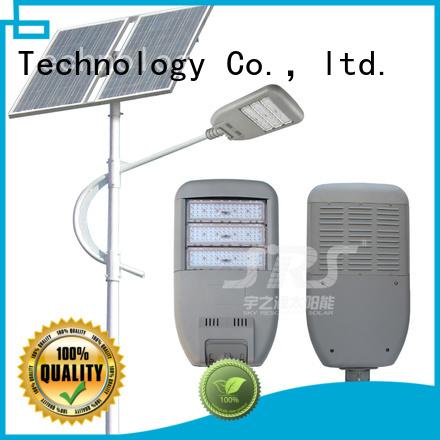 SRS outdoor best outdoor solar street lights supplier for home