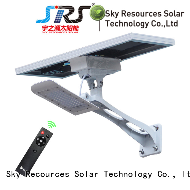 SRS intelligent 40 watt solar street light with battery for garden