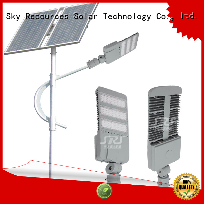 SRS pole solar street light supply for home