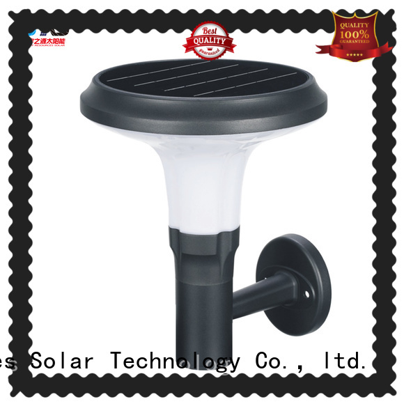 SRS New solar powered external wall lights suppliers for home