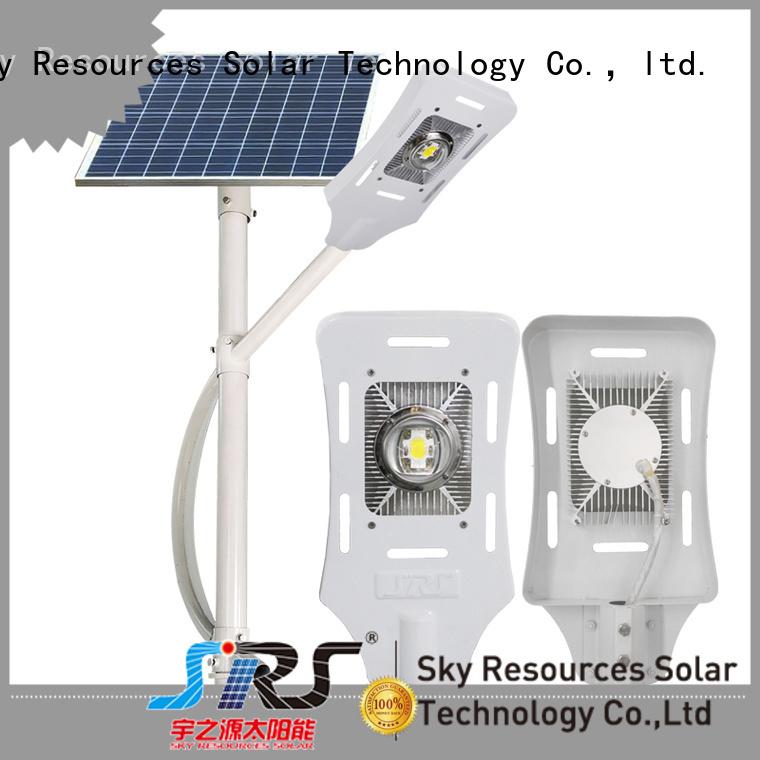 SRS 2080w solar panel street light manufaturer for shed