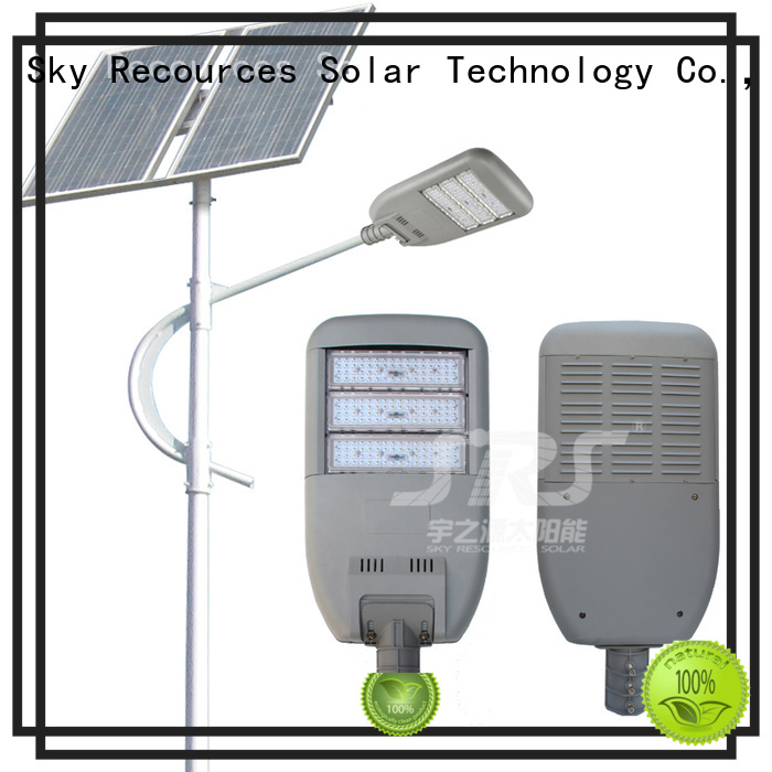 SRS best solar street lights supplier for home