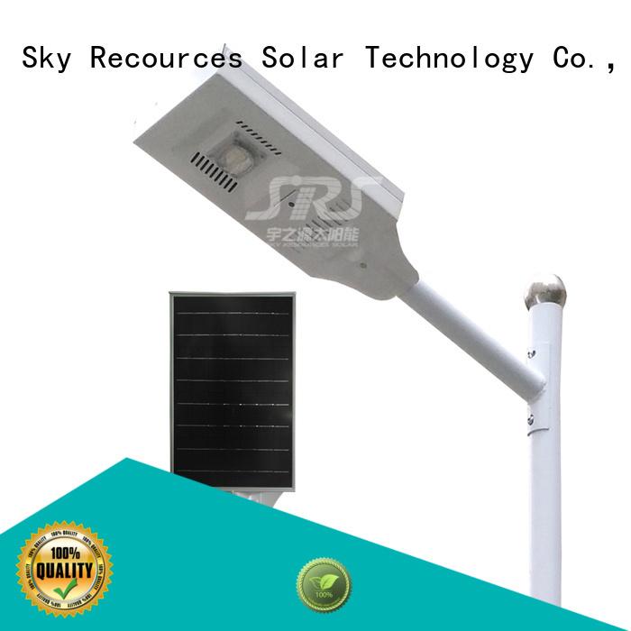 SRS solar street light integrated last for school