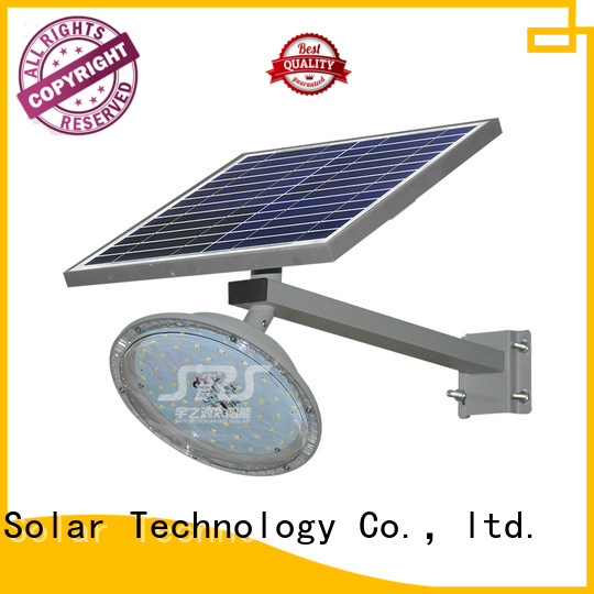 SRS solar street light set with battery for school