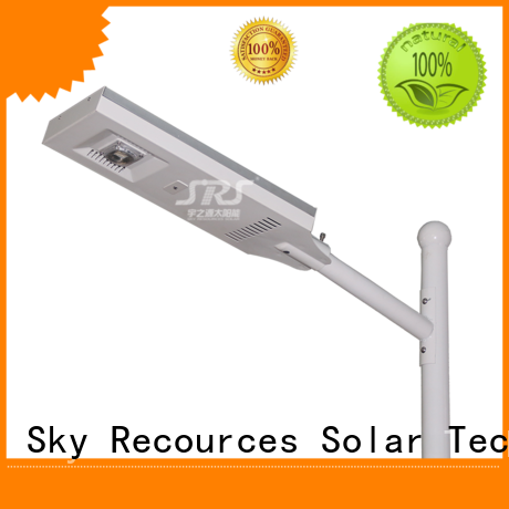 SRS high powered all in one street light with remote for home