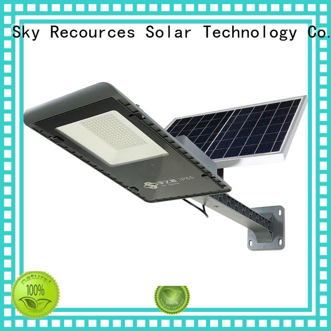SRS semi-integrated solar street light diagram for school