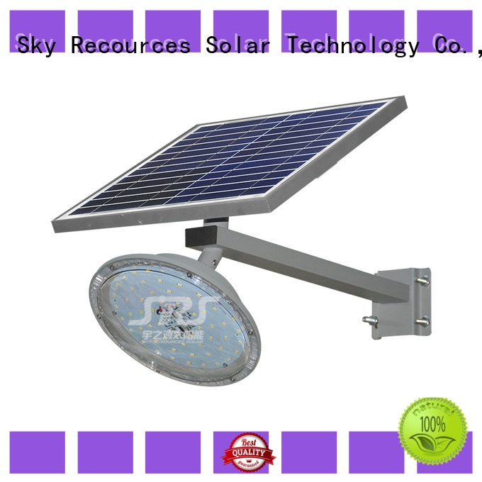 SRS best solar led street light with battery for flagpole