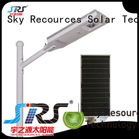 SRS smart solar street light integrated with remote for home